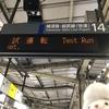埼京線の電車が品川駅に