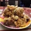 マリンハイツの「百鶴楼」で唐揚げ定食
