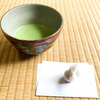 【金沢】長町武家屋敷跡「野村家」の茶室でお茶を一服