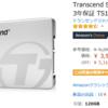 【SSD交換】ASUS EeeBook E202SA 大容量HDDから小容量SSDへ交換した【廉価版ミニノート編】