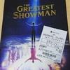 THE GREATEST SHOWMAN 2回目鑑賞