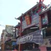 城隍廟と新竹のマーライオン(龍鯉)を見逃すな!
