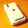 iPhone 12 mini 買いました。【最高のサイズ感】