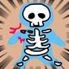 鎖骨骨折日記【1】鎖骨骨折当日