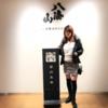 大人の遠足★こしひかりで有名な「魚沼の里」八海山雪室で日本酒の試飲と蕎麦の旅