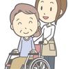 介護認定期間3年に延長を、厚生労働省が検討!