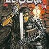 アメリカ12月・コミックス専門店での月間マンガ売上トップ29。