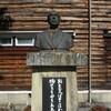 郡上市ひとり旅  明宝歴史民俗資料館 4