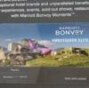 【NEW!アンバサダーエリート会員カード&ギフトが届いた】MARRIOTT BONVOYアンバサダーへのプレゼントはどんなもの?