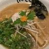 和出汁×豚骨スープのコラボレーション【らーめん ほっぺ家】