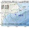 2017年09月12日 04時02分 釧路沖でM3.6の地震