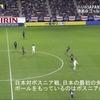 日本代表におけるバイタルの守備のやり方についての話