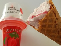 2019年「ウチカフェ」あまおう苺ワッフルコーンは別物レベルにリニューアル。