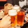 会社で飲み会の幹事に選ばれた場合のセッティング手順
