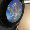 新作の「アラジン」サントラが、特典つきで聴ける!~Amazon music unlimitedはやっぱり最高♪