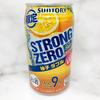 本当に美味しいの?ストロングゼロ 柚子ダブルを徹底解説!