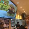 【肉】熊本空港の空福亭にて「あか牛」バーガーを食す【空港飯】