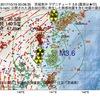 2017年10月19日 00時08分 茨城県沖でM3.6の地震