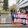 森友抗議集会(大阪)、官邸前再稼働反対金曜デモと高プロ反対行動