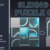 【Unity】スライドパズルの完成プロジェクト「Sliding Tile Puzzle Game」紹介(無料)