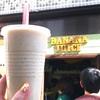 東銀座のバナナジュースといえば…!?こだわり満載のバナナには長蛇の列