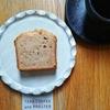 TERA COFFEE(テラコーヒー) @白楽 栗のパウンドケーキと来年のコーヒーカレンダー