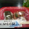 【将棋xランチ】湘南ひらつか七夕将棋大会のお弁当