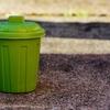 おむつ用ゴミ箱は100円蓋つきバケツで十分!