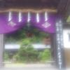 インド仏教最高指導者 佐々井秀嶺上人講演会
