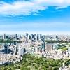 少子化!【空家率】増加?だからこそ日本でマンションを購入するべき