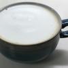 かんたん美味しい 16(お家カフェ/カフェラテ&ロイヤルミルクティー)