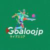 【相互リンクのご依頼】Goaloojpスポーツ速報サイト