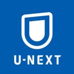 新作映画も観たい人には『U-NEXT』が超おすすめ!【動画配信サイト】