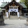 【御朱印】札幌市東区 烈々布(れつれっぷ)神社