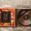 Splendor好き。山下達郎さんの10thアルバム『ARTISAN』を購入。聴いた感想を書きました