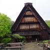 日本で一番有名な古民家?合掌造り集落のすごさに迫る@古民家