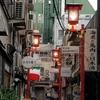 上京し、コロナ騒動で奪われていた楽しさを思い出した