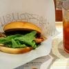 モスバーガーのとびきりハンバーグサンドを食べた