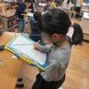 1年生:図工 鑑賞「折って立てたら」