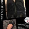 Luglio:scarpe