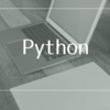 Python3 - ImportError: cannot import name 'byte_string'