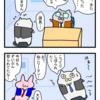 【ぬこリーマン】社畜の日常