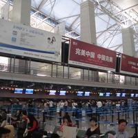 中国南方航空 プレミアムエコノミー 無料アップグレード