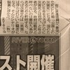 al Sud-Sudano sendi la japanan defendan korpuson