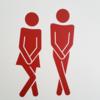 羽田空港のトイレで世界最高峰のプロの技をチェックしよう