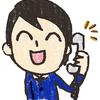 以外に上司に聞かれてる!事務の上手な電話対応の仕方は?