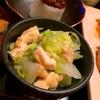 あっさり白菜とお揚げのバクバク食べられる塩麹炊き