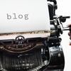 半年間で4つのブログを合計500記事以上執筆した僕が「ブログを継続更新するコツ」を解説