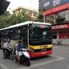イオンモールロンビエンへのバスでの行き方(市バス編)(2017年3月12日更新版)