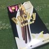 #74 グリコ ポッキー 大人のミルク